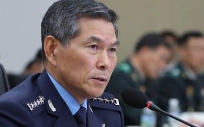 국방위 합참 국감, 여야 의원들 전작권 전환 '입장차'