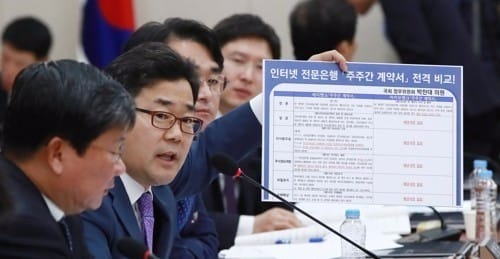 은행들 '땅짚고 헤엄치기' 영업비결은… '가산금리 올리기'