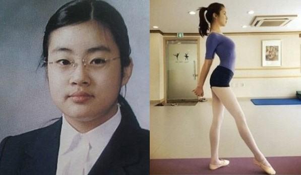 강소라 다이어트 전후