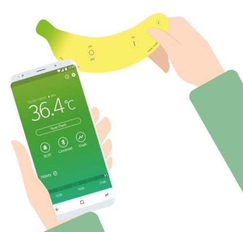 바나나체온계 피몬, 2017'디자인코리아' 참가