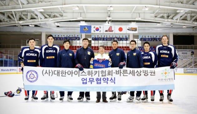 국가대표 아이스하키팀 공식 지정병원된 바른세상병원