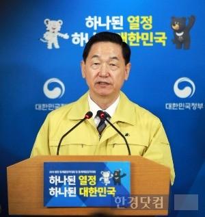 김상곤 부총리는 20일 정부서울청사에서 '수능 시행 범부처 지원대책'을 발표했다. / 사진=교육부 제공