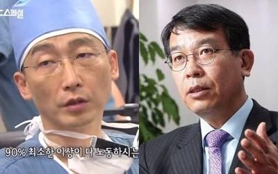 김종대 의원, 이국종 교수 비난 /사진=김종대 의원 페이스북, MBC 스페셜 방송 화면