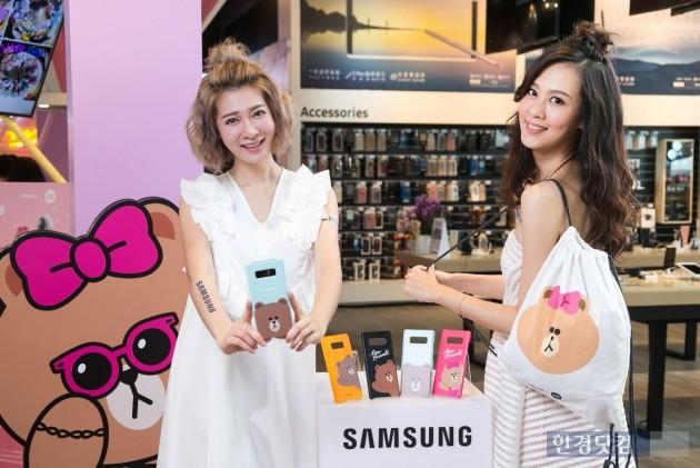 삼성전자, 대만서 '갤노트8 X 라인프렌즈' 팝업 스토어 오픈