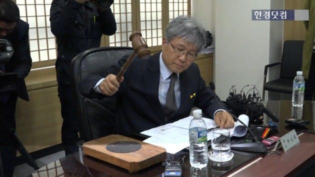 [영상] 김장겸 MBC 사장 해임됐던 '그 날'