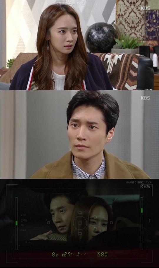 내 남자의 비밀 김다현(사진=KBS2 내 남자의 비밀 방송캡처)