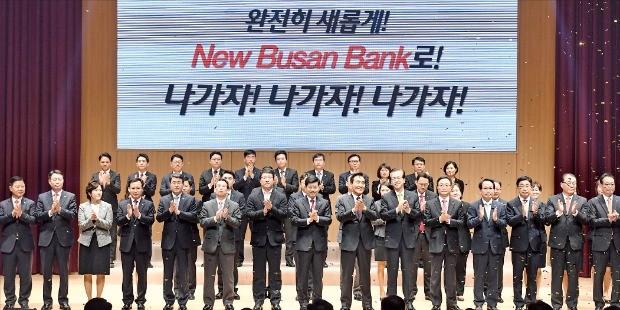 BNK금융그룹은 지난 10월25일 부산 문현동 부산은행 강당에서 부산은행 창립 50주년 기념식을 열었다.  부산은행 제공