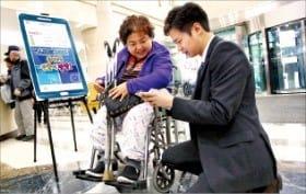 강동경희대병원을 찾은 환자가 의료용 스마트폰 앱을 이용하고 있다. 강동경희대병원 제공