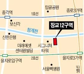 서울 장교12, 벤처 중심지로 변신