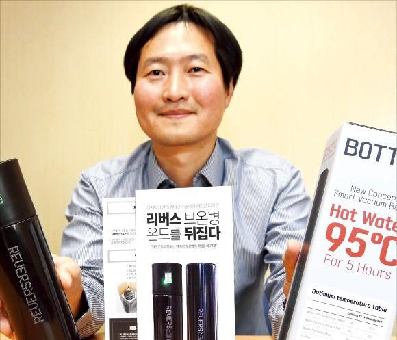 김대성 아지랑이 대표가 사용자가 원하는 온도를 유지할 수 있는 보온병을 보여주고 있다.  /김범준 기자 bjk07@hankyung.com