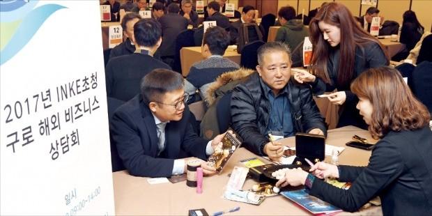 해외 한인 벤처기업인들이 29일 서울 구로베스트웨스턴호텔에서 국내 벤처기업들과 1 대 1 수출상담회를 했다.  /허문찬 기자 sweat@hankyung.com
