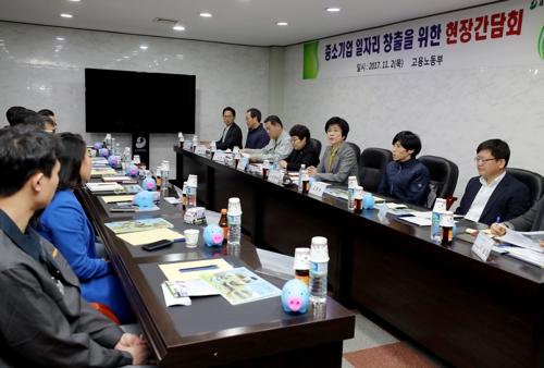 """김영주 장관 """"중소기업 장기근속자에 세제혜택 검토"""""""