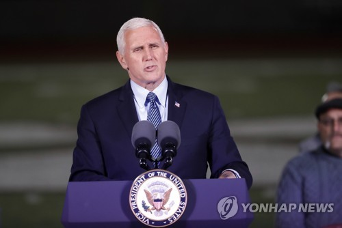 """펜스 美부통령 """"모든 동맹국이 평화적 비핵화 달성 돕게 할것"""""""