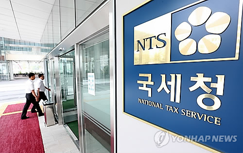 검찰 '태광실업 기획 세무조사' 의혹 수사… 고발 단체 조사