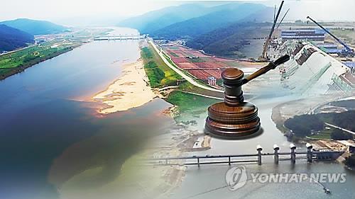 '김상조 경제개혁연대', 4대강 건설사 주주열람 소송 승소