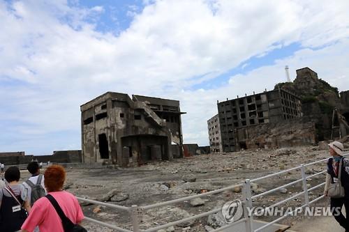 일본의 꼼수… 군함도 강제노역 정보센터, 현지아닌 도쿄에 설치
