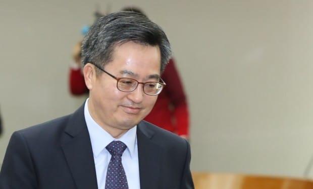 """김동연 """"최저임금인상, 소득주도성장 출발점이자 혁신성장 기반"""""""