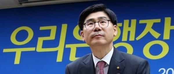 우리은행장 사퇴… 금융권 채용비리 후폭풍 일파만파