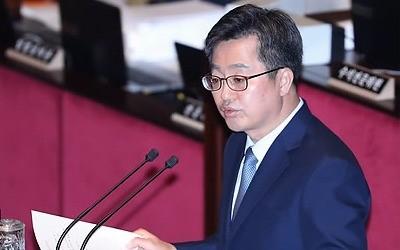 """김동연 """"새정부 첫예산, 법정기한내 통과돼야 효과 극대화"""""""