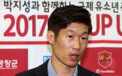 """박지성, 유소년본부장으로 새 인생 시작… """"많이 고민했다"""""""
