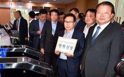 """개성공단기업 """"660억원 정부 지원책 수용… 추가 지원 있어야"""""""