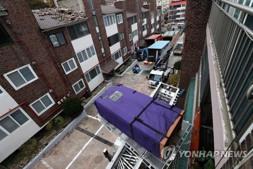 수능일 서울∼포항 '핫라인'… 포항 수험장에 재난전문가 배치