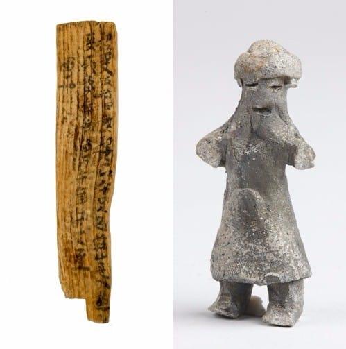 목간부터 터번 쓴 토우까지… 경주 월성 발굴 성과를 만나다