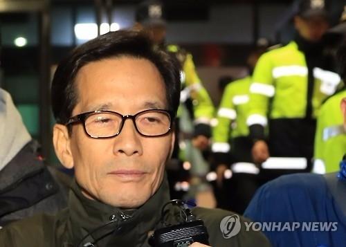 """엘시티 비리 핵심 이영복 징역 8년 선고… """"죄책 무겁다"""""""