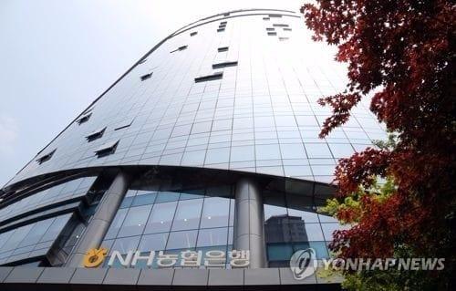 美, 농협은행에 '자금세탁방지' 벌금… 금융권 뒷북 대응