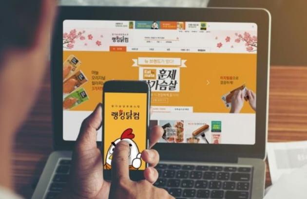 푸드나무의 닭가슴살 플랫폼  '랭킹닭컴'