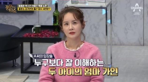 '풍문쇼' 김가연 박수진 병원 특혜 언급