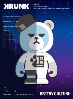 와이지엔터 자회사 YG PLUS의 대표 캐릭터 '크렁크'.