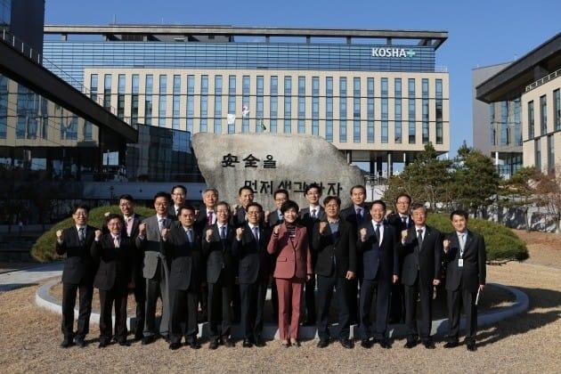 김영주 고용노동부 장관(앞줄 왼쪽 네번째)이 이영순 이사장(앞줄 왼쪽 세번째) 등 안전보건공단 관계자들과 기념촬영을 하고 있다.