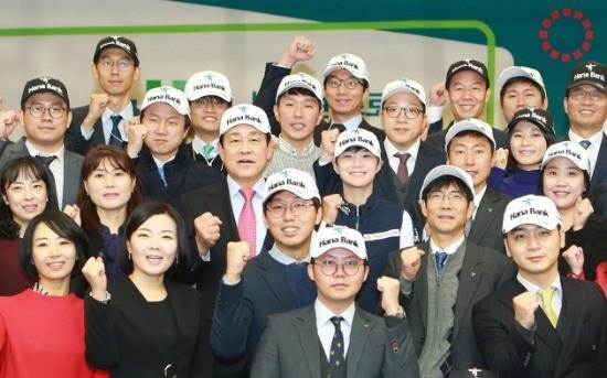 김정태 하나금융그룹 회장(사진 가운데 왼쪽)이 박성현 프로(사진 가운데 오른쪽) 및 팬클럽 '하나남달라'회원들과 함께 기념 촬영을 하고 있다.