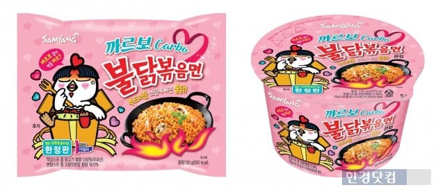 삼양식품, 불닭브랜드 10억개 판매기념 '까르보불닭' 한정 출시