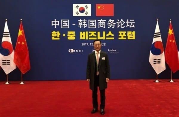 와이즈넛 강용성 대표, 문재인 대통령 경제사절단 참여 '인공지능 기업 최초'