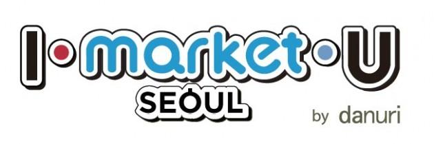 서울시와 SBA는 2013년부터 우수 중소기업들의 제품을 알리는 역할을 하는 '다누리' 매장을 서울시청 지하1층에서 운영하고 있다. 최근 이곳은 중소기업들의 우수 4차 산업 기술들을 선보이고 있는 기술 각축장으로 변신 중이다. ◎SBA 제공