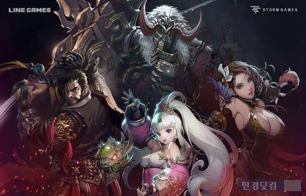 스톰게임즈가 개발 중인 모바일 MMORPG '라스트 소울'. / 사진=라인게임즈 제공