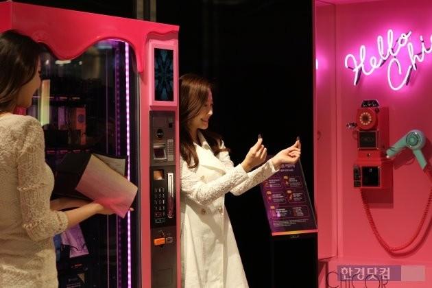 화장품 자판기. 구매금액에 따라 코스메틱 제품 등을 뽑을 수 있다.