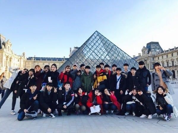 유럽에서 즐기는 인문학여행, '청소년유럽인문학여행'