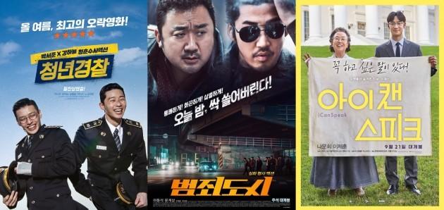[연말결산·영화] (1) '택시운전사' 유일한 천만…수백억 들여도 참패, 입소문이 흥행 판가름