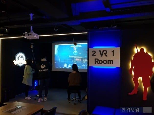 서울 강남역 인근에 있는 한 VR게임방.