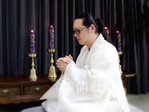 민족종교 선교, 29일 '정유년 선교종무법회' 개최