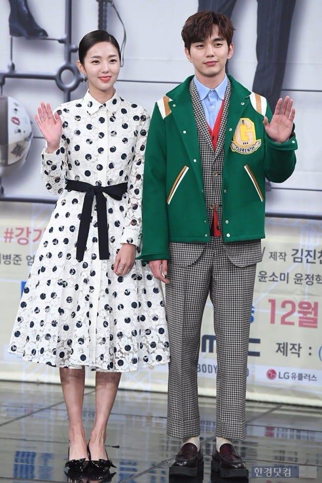 [포토] 채수빈-유승호, '볼수록 잘 어울리네~'