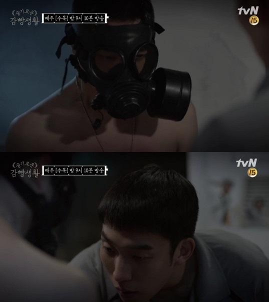 슬기로운 감빵생활 정해인(사진=tvN 슬기로운 감빵생활 방송캡처)
