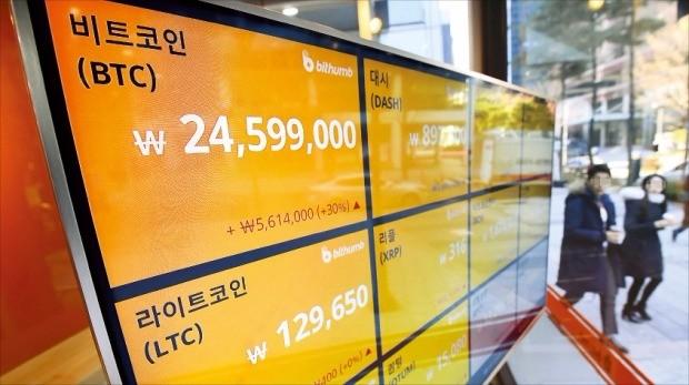 가상화폐인 비트코인 가격이 급등하면서 정부가 가상화폐 거래에 대한 규제를 검토 중이다. 8일 오후 서울 시내 한 가상화폐 거래소 전광판에서 비트코인의 실시간 가격이 올라오고 있다. 김범준 기자 bjk07@hankyung.com