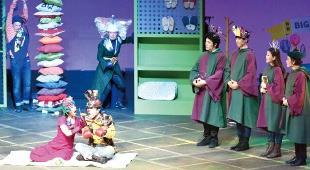 다음달 5일부터 세종문화회관 M씨어터 무대에 오르는 '한여름 밤의 꿈'.