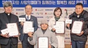 삼성전자, 나눔과 꿈 선정기관 발표