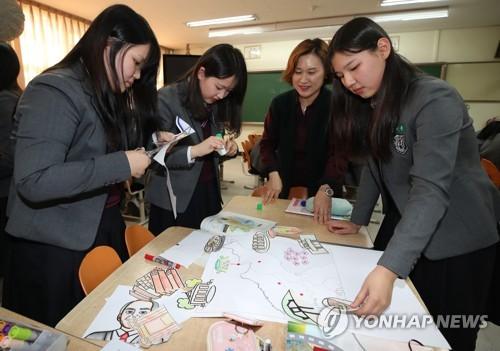 고교학점제 발맞춰… 서울 '연합형 선택교육 고교' 30곳으로 확대