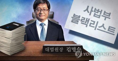 김 대법원장 내일 법원장들과 첫 회의… 산적한 현안 해법 모색